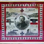 Wir wollen und müssen siegen! (Nous voulons et devons vaincre!), mouchoir en coton, 1914, 62 x 61 cm, collection Jean-Jacques Schueller