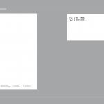 LDF-Gouault-Kriebs-identite_Page_12