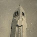 Ossuaire de Douaumont, vue du phare, Léon Azéma, Max Edrei et Jacques Hardy (architectes), tirage argentique anonyme, années 1930, collection particulière